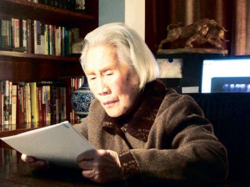 黄展云女儿、陈熙外婆百岁老人黄以雍。