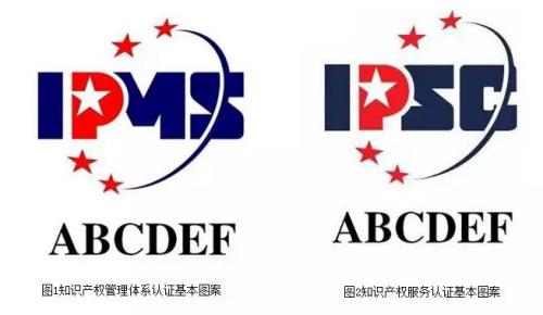 截图自中国国家知识产权局