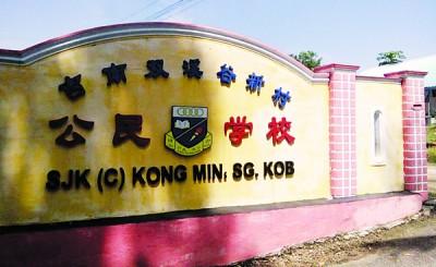双溪谷公民学校全校有27位学生,友族生占了22位。(马来西亚《光华日报》)
