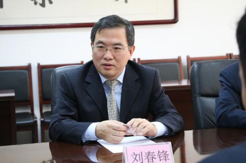 北京市侨办主任刘春锋致辞