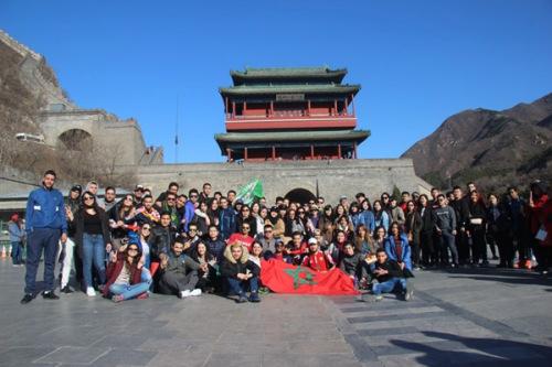 图片来源:北京华文学院网站