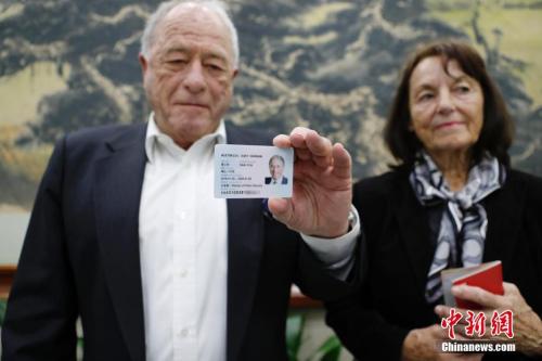 资料图:4月2日,上海市公安局出入境管理局举行了外籍人才永久居留身份证发证仪式,为包括诺贝尔化学奖得主库尔特·维特里希在内的6名外籍人才颁发了外国人永久居留身份证。此次新获得永久居留身份证的外籍人才,既有基础研究领域的科学家,也有应用研究领域的领军人才,还有重点产业领域的企业家。<a target='_blank' href='http://www.chinanews.com/'>中新社</a>记者 殷立勤 摄