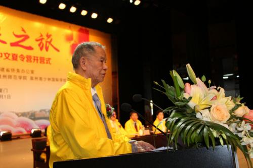 陈永栽博士致辞。