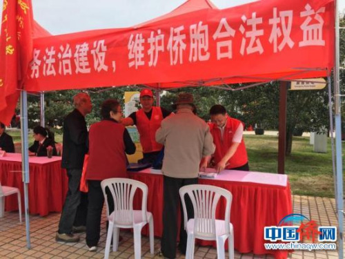 苏州市侨办机关党员广场开展侨法服务活动。(苏州市侨办供图)