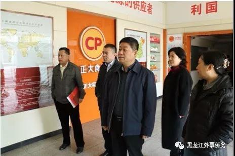 走访黑龙江正大实业有限公司