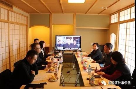 与哈尔滨汤合宫温泉旅游管理有限公司负责同志座谈