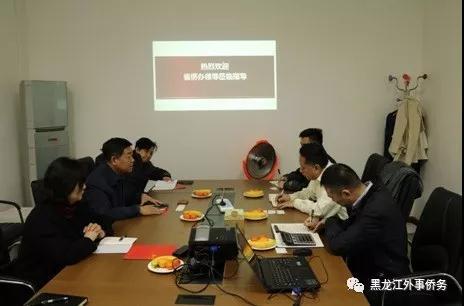 与黑龙江正大实业有限公司负责同志座谈