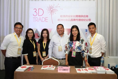 图片来源:温州外侨办网站