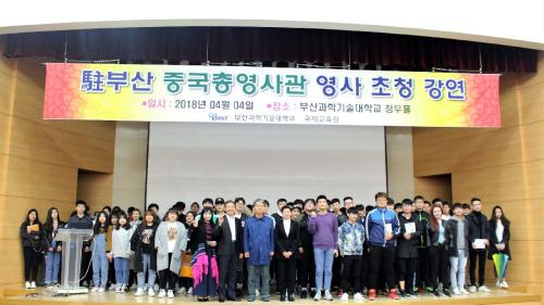 图片来源:中国驻釜山总领馆网站