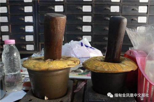 缅中药材行 (缅甸金凤凰中文报微信公众号)