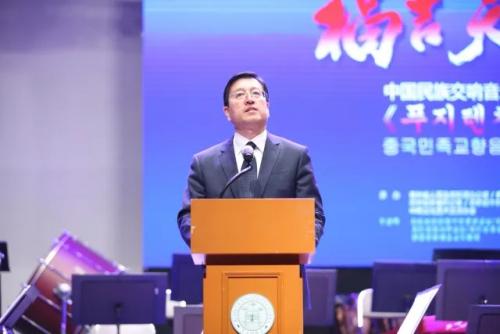 吉林省政府新闻办公室 张树斌主任致辞。