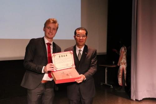 图片来源:中国驻瑞典大使馆网站
