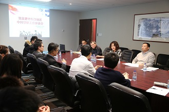 图片来源:中国驻蒙特利尔总领馆网站