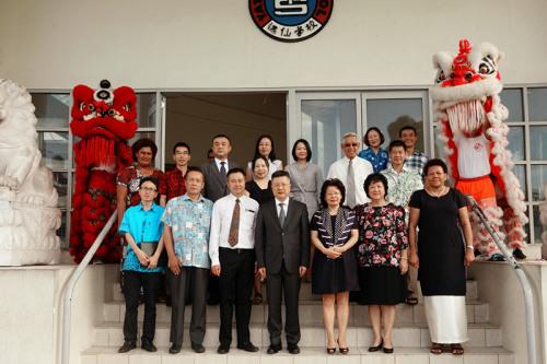 图片来源:中国驻斐济大使馆网站