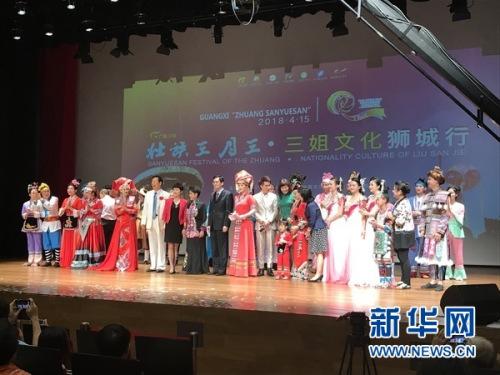 4月15日,新加坡中国文化中心四层剧场,表演结束后,全体演员与嘉宾合影留念。新华网记者王丽丽 摄