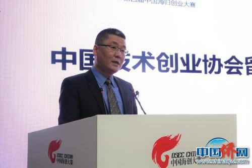 中国技术创业协会留学人员创业园联盟秘书长郎靖对大赛情况进行发布