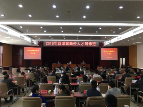 图片来源:北京市侨联网站