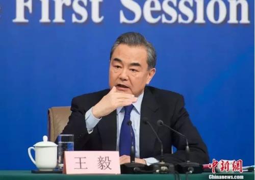 图为王毅答记者问 <a target='_blank' href='http://www.chinanews.com/'>中新社</a>记者李卿 摄