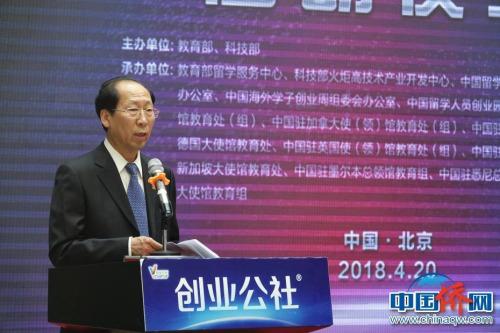 教育部留学服务中心副主任徐培祥对大赛情况进行推介 周乾宪 摄