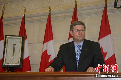 """2006年6月22日,加拿大联邦政府总理哈珀就""""人头税""""问题向全加华人正式道歉。"""