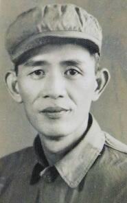 陈平(1911年-1960年)。