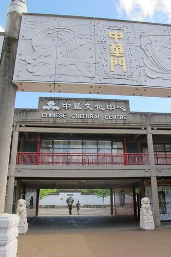 温哥华唐人街中华文化中心。(中新网记者 韩胜宝 摄)