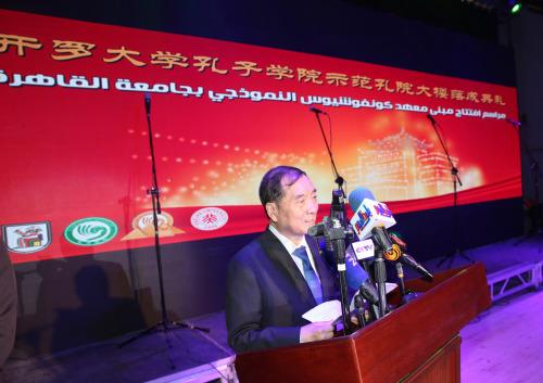 宋爱国大使讲话(图片来源:中国驻埃及大使馆网站)