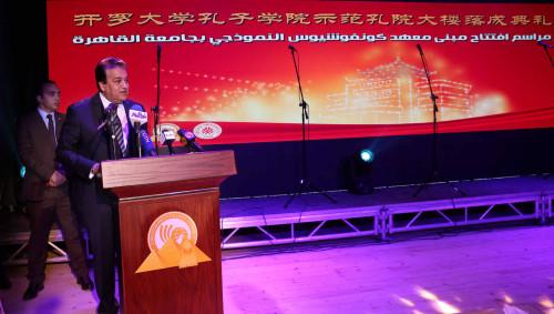 埃及高教科研部长讲话(图片来源:中国驻埃及大使馆网站)