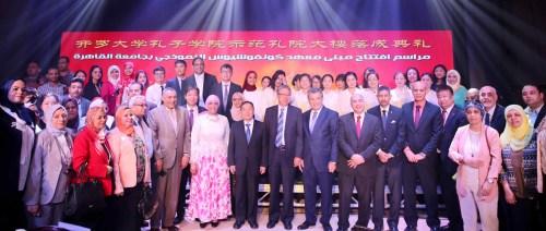 图片来源:中国驻埃及大使馆网站