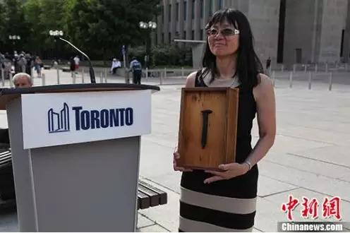 加拿大太平洋铁路的最后一颗道钉。<a target='_blank' href='http://www-chinanews-com.headphonebleed.com/'>中新社</a>记者 徐长安 摄