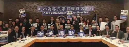 """为维护移民权益,亚总会联合多个社团说明""""移民家庭权益大游行"""",号召华人参加。(美国《世界日报》/牟兰 摄)"""