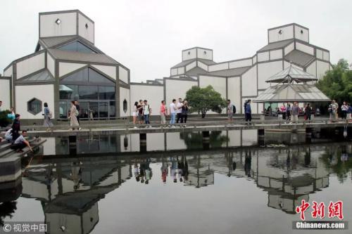 苏州博物馆。作者:王建康/视觉中国 来源:视觉中国