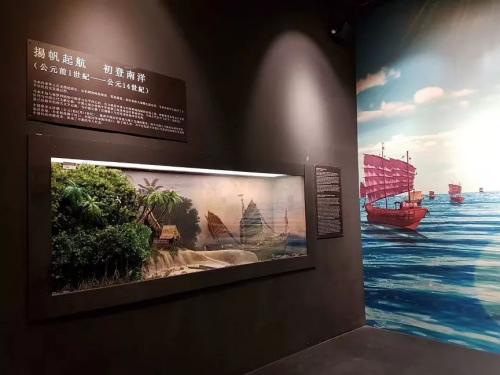 马来西亚华人博物馆内部结构。(林家豪/摄)