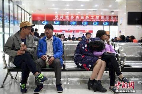 广西凭祥的境外务工管理服务中心 来源:<a target='_blank' href='http://www.chinanews.com/' >中新网</a>