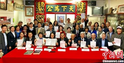关慧贞(前排左四)与侨界代表一起手持签名请愿书表达诉求。 (关慧贞办公室供图)