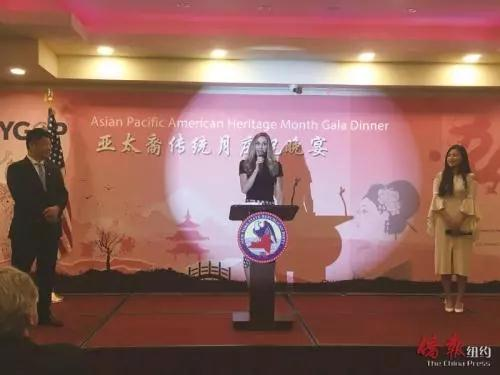 Lura Trump在2018亚太裔传统月庆祝活动中致辞。(侨报 张晶摄)