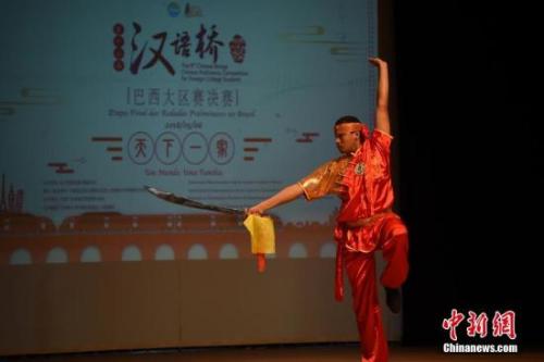 图为参赛选手表演中国武术。<a target='_blank' href='http://www.chinanews.com/'>中新社</a>记者 莫成雄 摄
