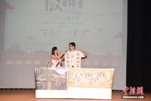 图为参赛选手进行中国书法表演。<a target='_blank' href='http://www.chinanews.com/'>中新社</a>记者 莫成雄 摄