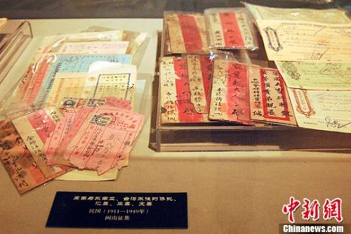 资料图,图为闽南与东南亚、台湾来往的侨批、汇票、正票等展示。中新社发 陈龙山 摄