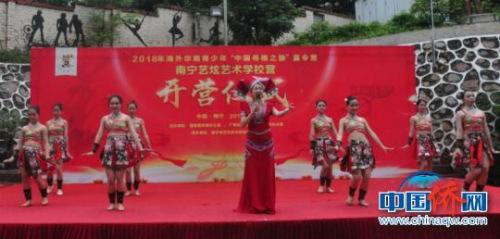 图为广西民俗文化表演 林浩 摄