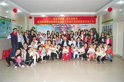 2014年,新加坡义诊团成员和唇腭裂患者及家属在澄迈县人民医院合影。受访者供图