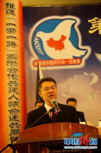 中国统促会研究室主任郁川虎在开幕式上致辞。 关向东 摄