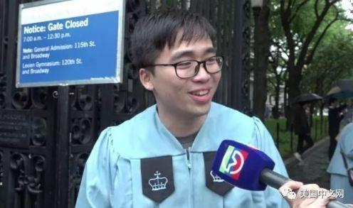 哥大计算机专业毕业生杨旭(美国中文网)