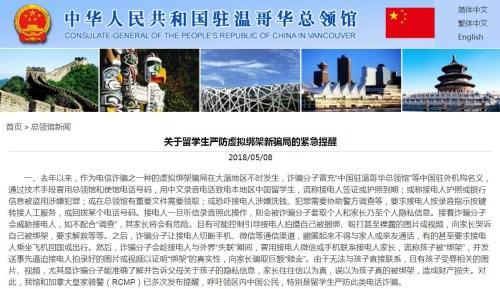 图片截取自中国驻西班牙大使馆网站