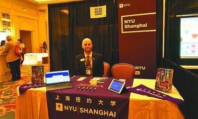 上海纽约大学在全美中文大会会场设置了展台,图为该校招生部副主任吴华。 汤先营摄/光明图片