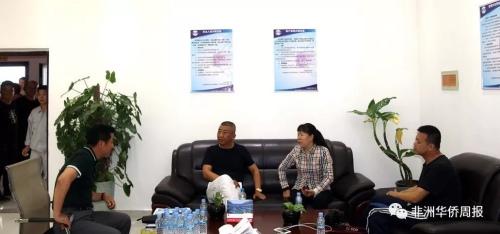 安哥拉中国总商会代表与甘肃侨办中医关怀团团长刘小平(右二)进行交流