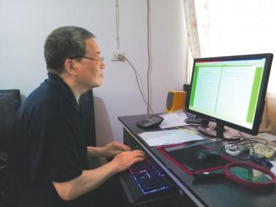 赋闲在家后,郑祥青每天早起锻炼,写字、研究电脑知识,日子过得很惬意。