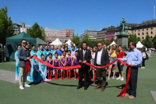 第一届斯德哥尔摩汉语文化节举行
