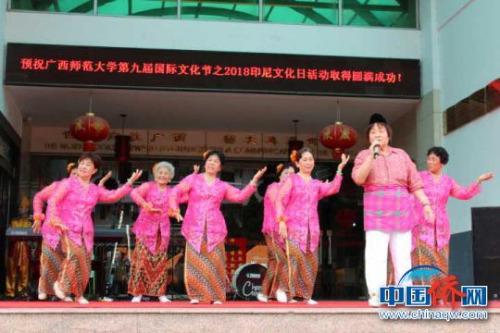 图为广西师范大学举行印尼文化日欢庆活动。 宁毅 摄