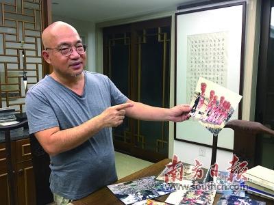 汕大老师拍摄记录潮汕民俗:是一座值得挖掘的宝矿 潮汕民俗